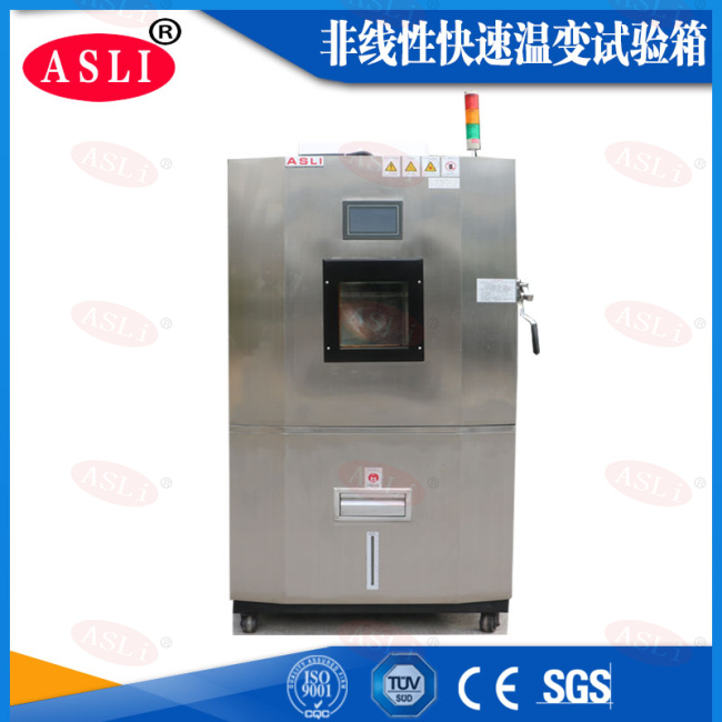 Space Saving Programmable Temperature Humidity Environmental Chamber
